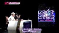Kpop Star 131229