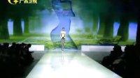 时尚服饰:欧迪芬杯 2011中国内衣秀