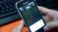 广州分期付款买手机 三星i9003好用吗 现在就马上告诉你 4寸屏 升级版(原画)广州分期付款买手机