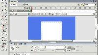 3.4  flash 8视频教程   线的样式2