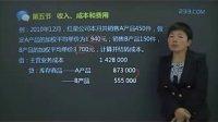 视频: 毕节地区杜云生全集QQ:1458193730