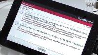 NTT DOCOMO 实时翻译手机
