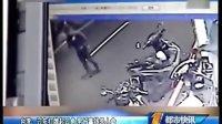 实拍台湾男子过年与同事打牌输钱后 持刀杀死同事