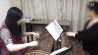 《浏阳河》古筝重奏/熙韵琴坊/袁莎古筝/天通苑古筝培训