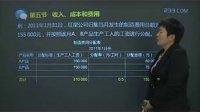 视频: 贵港市杜云生全集QQ:1458193730
