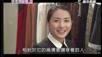 清潭洞爱丽丝 国语 01