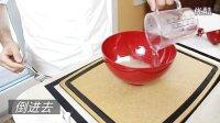 《宅男美食》13集做超级简单的芒果布丁做法