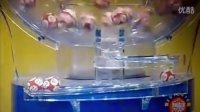 视频: 开心彩票平台福利彩票双色球2012016期开奖结果视频