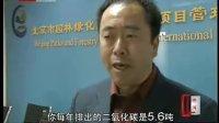 视频: 欧桑德全国火爆招商进行中!!!QQ:1050969356