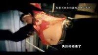 《疯狂的蠢贼》剧情版MV曝光 颖儿玩制服诱惑