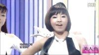 【美人鱼】韩国舞蹈2ne1现场
