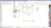 CorelDRAW教程 包装效果图(4)[www.lvbao1688.com]