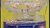 视频: 深圳福彩投注平台福利彩票双色球2012010开奖结果视频直播查询