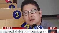 视频: 上海住房公积金贷款 www.shangdai.com.cn