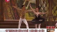 上海艺海剧院昨起推出最低50元折扣票  公益演出季统一80元票价[看东方]