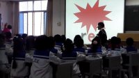 汕头市金平区四年级上学期英语同课异构Unit 4. 1