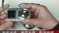 视频: MS335 淘宝四皇冠店铺:http:t12323.taobao.com