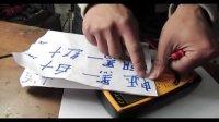 电子台秤表头和称重传感器的安装教程