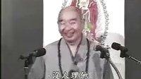 0007.土豆网-一生圓滿成佛的法門_7(圓滿)