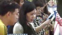 温州江心屿首届婚恋文化节