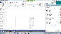 04 微软绘图软件Microsoft Visio使用介绍——丛家晟