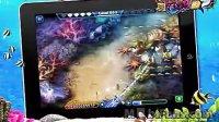 安卓游戏(Android Game):华丽捕鱼游戏 WhatsFish 演示视频(