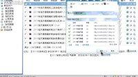 如何使用讯雷批量下载网盘内的文件
