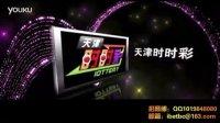 视频: 2012世界末日 ibet国际,ibet平台,ibet总代,ibet招商,ibet国际平台