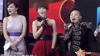 视频: 【秀美娱乐http:www.xiumei.coment】龚琳娜模仿王菲刘欢艳惊四座