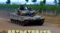 我军三代主战坦克总设计师祝榆生 人民解放军99式主战坦克图片展示 军乐战车进行曲