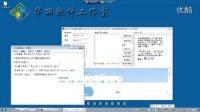 视频: QQ申请器 QQ注册工具 QQ批量申请 QQ号码 QQ5.6位号码