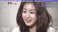 120303 MBC 我们结婚了2 酒窝夫妇高清CUT[韩语中字]