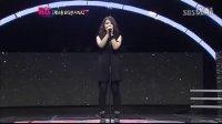 为了你 Kpop Star Ep10现场版 -- 李夏怡(模仿翻唱)