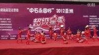 视频: 2012亚洲超级星秀88号选手