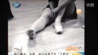 沈阳芭蕾舞、沈阳成人芭蕾舞、芭蕾舞培训学习-青尚舞坊