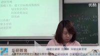 【思研会展培训】上海会展培训 会展师 会展运营管理 展览营销管理