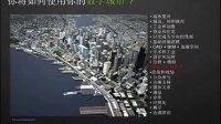 数字城市-cad、bim、gis、可视化和合作的集合体02