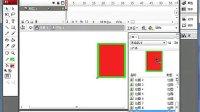 FLASH实例教程-FLASH实例教程-翻书效果的制作1 标清