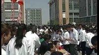 中国北方人才市场(中国·天津)哈尔滨轻工业学校就业工作服务站揭牌仪式暨校企合作洽谈会隆重举行