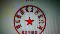 ibet国际总代QQ992554660 ibet国际总代