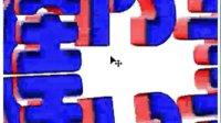 11月26日晚7点蚁王PS小实例《3D立体字效果》录像