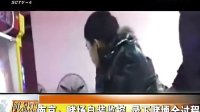 视频: 东森总代|录制播放赌博现场录像