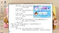 教你何如修改QQ登录客户端