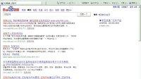 视频: 用QQ号登录安陆网教程 用全屏看更清楚