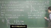 视频: 2013文登数学高数强化84 QQ 2322941982 QQ 2322941982