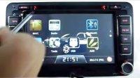 车载导航仪|车载DVD导航|汽车导航仪|车载GPS导航仪|鑫之歌电子