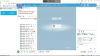 零基础快速学会网页制作-html制作简单网站头部导航