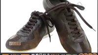 国际品牌男士休闲鞋.网址love18650.taobao.com