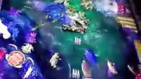 视频: 99炮打鱼机,1000炮打鱼机渔乐天下游戏机,007特别刺激精彩!!!