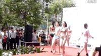 崇英足疗≦ 2012世界小姐泳装单项赛咸阳总决赛 ≧